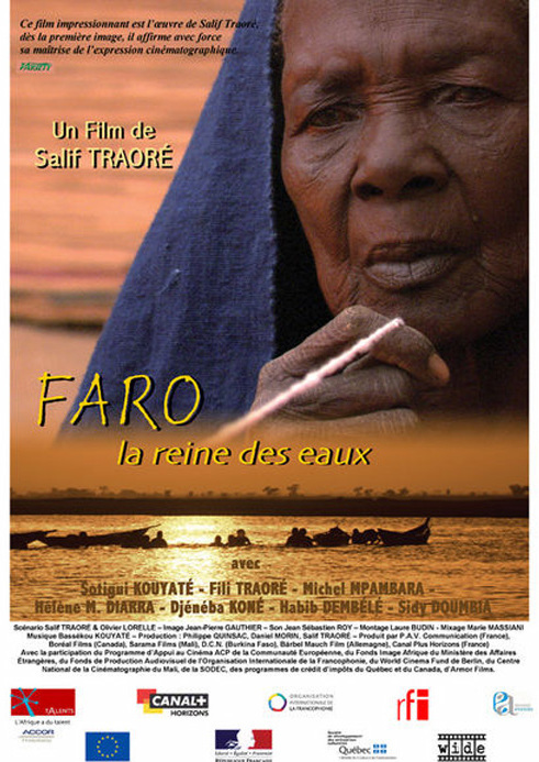Sarama Films