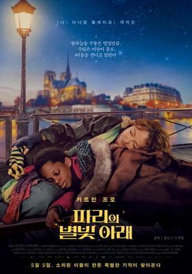 Sous les étoiles de Paris - South Korea