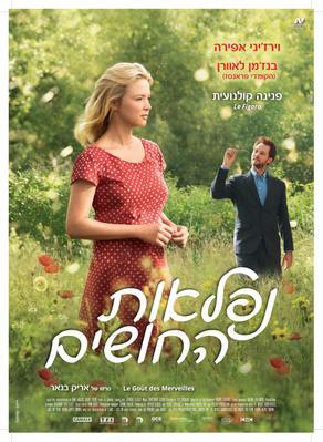 Pastel de pera con lavanda - Poster - Israel