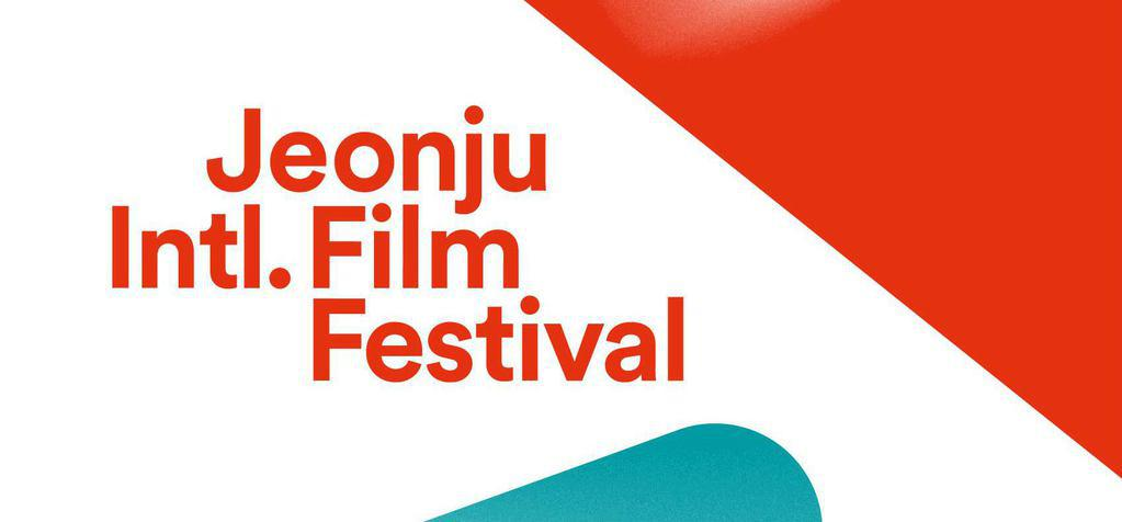 An outstanding year for French cinema at the Jeonju Film Festival