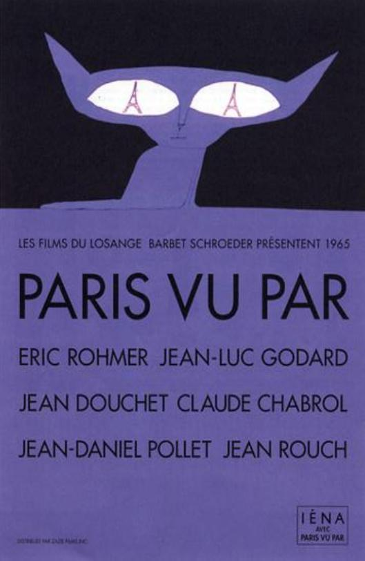 Sarah Georges-Picot - Poster France