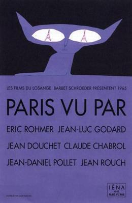 パリところどころ - Poster France