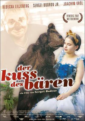 Le Baiser de l'ours - Germany