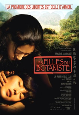 Filles du botaniste (Les) / 中国の植物学者の娘たち