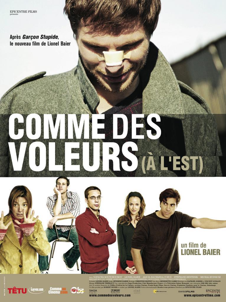 Ciné Manufacture