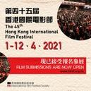 Hong Kong - Festival Internacional  - 2021