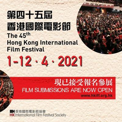 Hong Kong International Film Festival - 2021