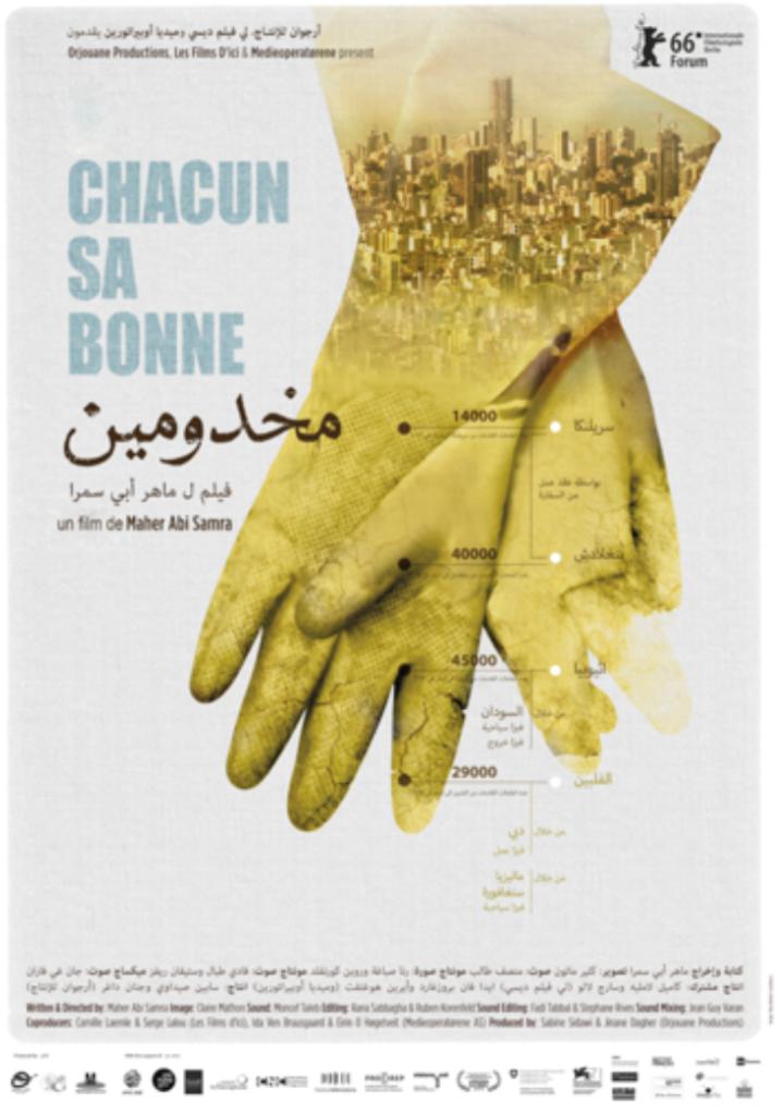 Festival international du film de Vienne (Viennale) - 2016