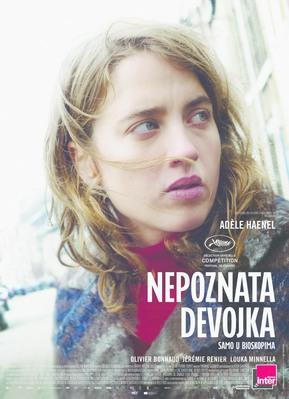 La Fille inconnue - Poster - Serbia