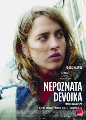 The Unknown Girl - Poster - Serbia