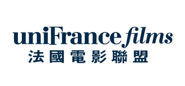 UniFrance Films, providing a link between France and China