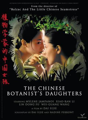 Filles du botaniste (Les) / 中国の植物学者の娘たち - © EuropaCorp.
