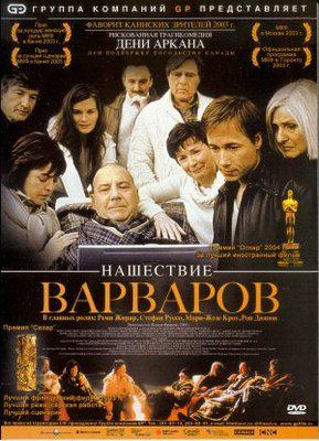 Les Invasions barbares - Poster - Russia 2