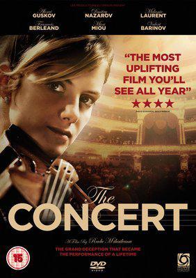 The Concert - DVD - UK
