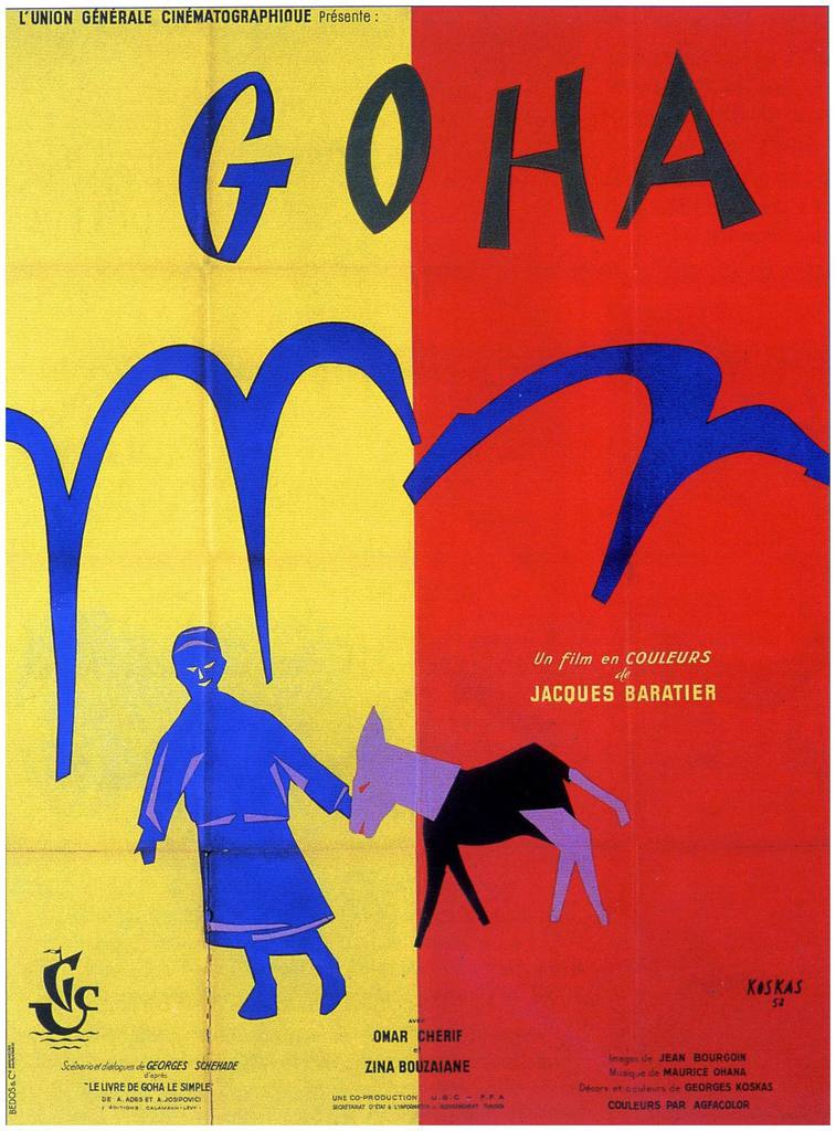 Festival Internacional de Cine de Cannes - 1958