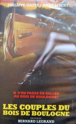 Les Couples du bois de Boulogne - Jaquette VHS France