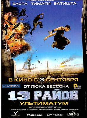 District 13 - Ultimatum - Poster - Russie
