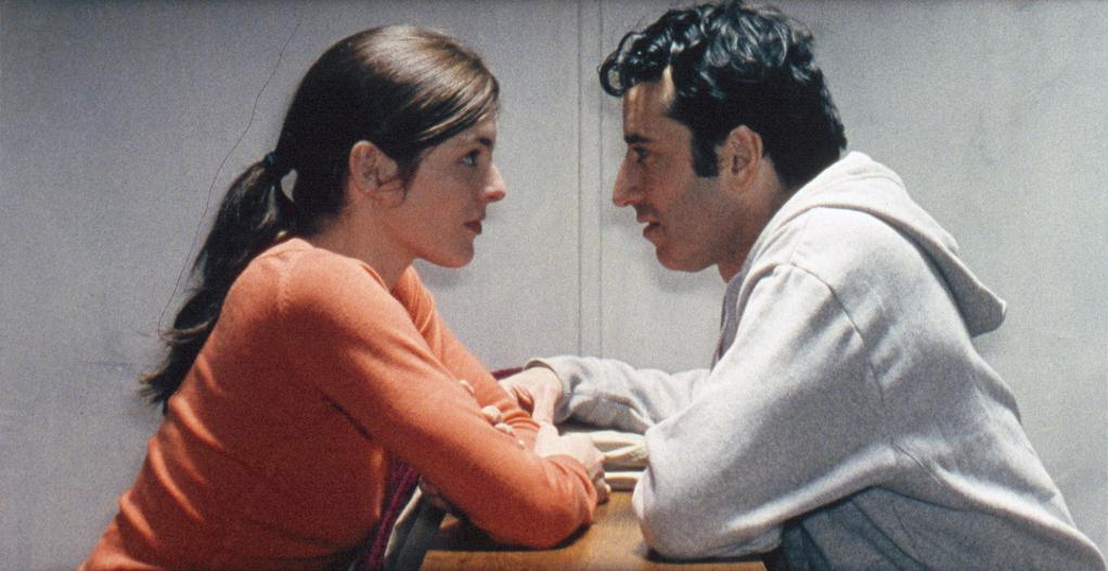 New York - New Directors New Films - 2007