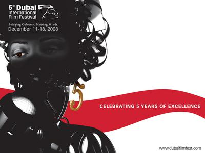 Dubai International Film Festival  - 2008