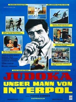 Judoka-Secret Agent - Poster Allemagne