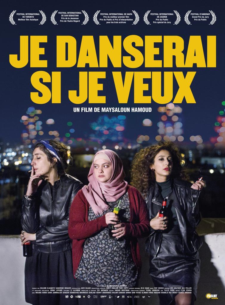 Deux Beaux Garçons Films (DBG Films)