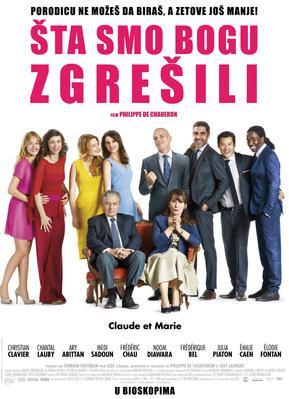 Dios mío, ¿pero qué te hemos hecho? - Poster - Serbia
