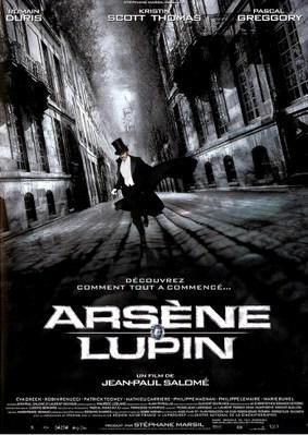 Arsene Lupin / ルパン