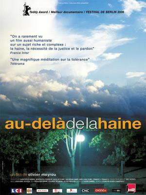 Au-dela de la haine / 仮題:嫌悪の先に
