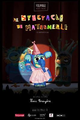 The Kindergarten Show