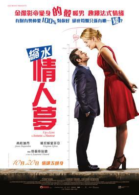 Un hombre de altura - Poster - Hong Kong