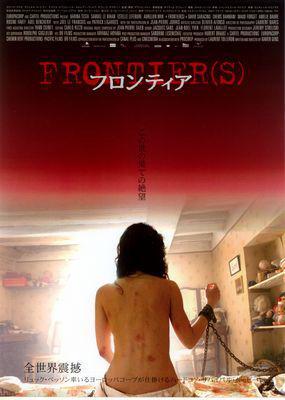 Frontière(s) - Poster - Japon