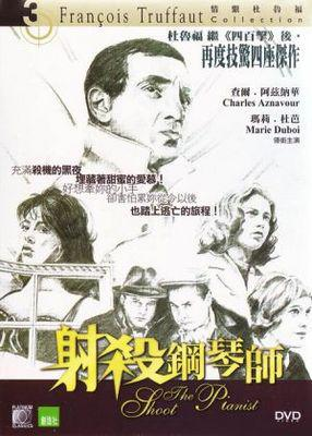 Shoot the Piano Player - Poster Hong Kong