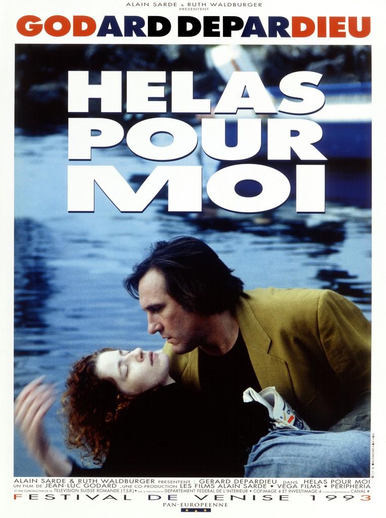 Christina Hernandez - Poster France