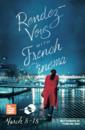 ニューヨーク ランデブー・今日のフランス映画 - 2018