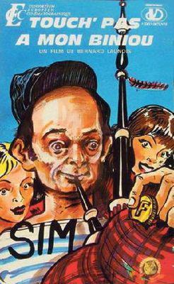 Touch' pas à mon biniou (ou Gueules de vacances) - Jaquette VHS France