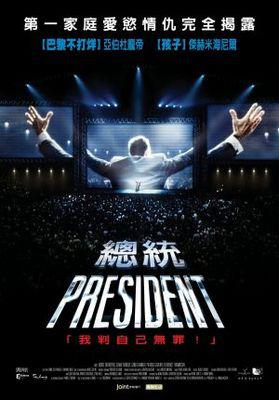 President / 仮題:プレジデント - Poster - Taïwan