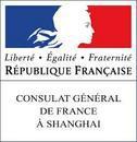 Consulat Général de France - Dubaï