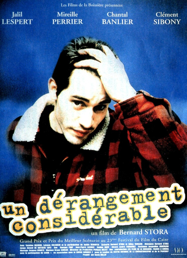 Julien Gangnet