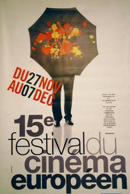 Festival du cinéma européen de Beyrouth - 2008