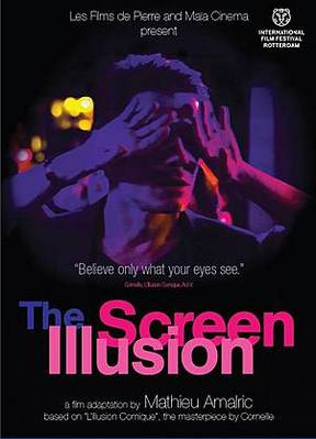 The Screen Illusion - Poster - Rotterdam Film Fest.