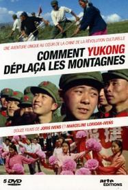 Comment Yukong déplaça les montagnes - Jaquette DVD - France