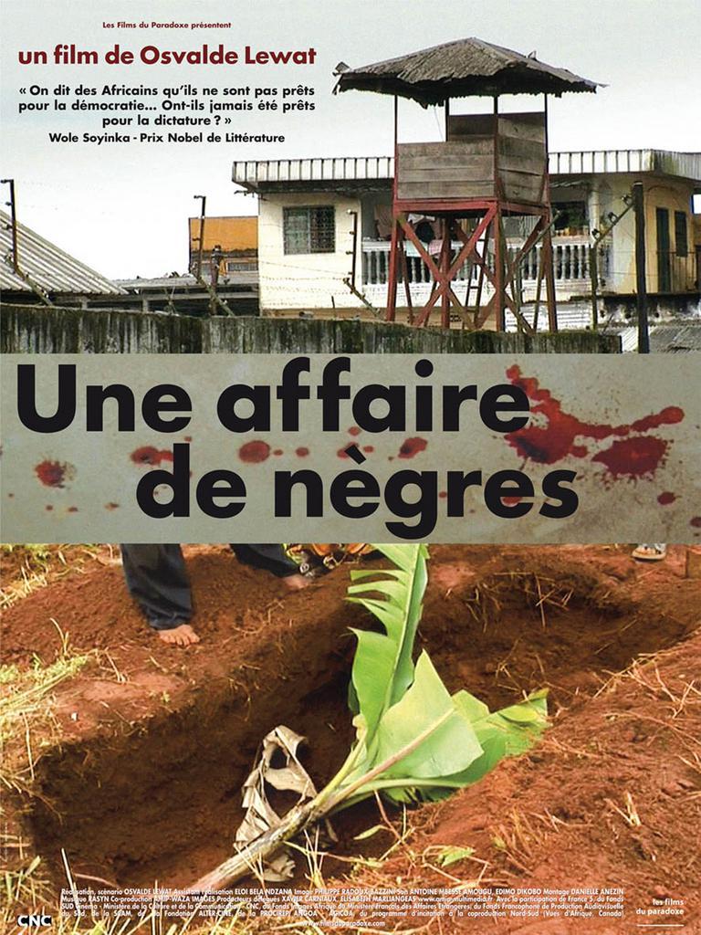 Antoine Mbesse Amougu