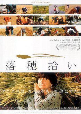 Les Glaneurs et la glaneuse - Poster - Japan