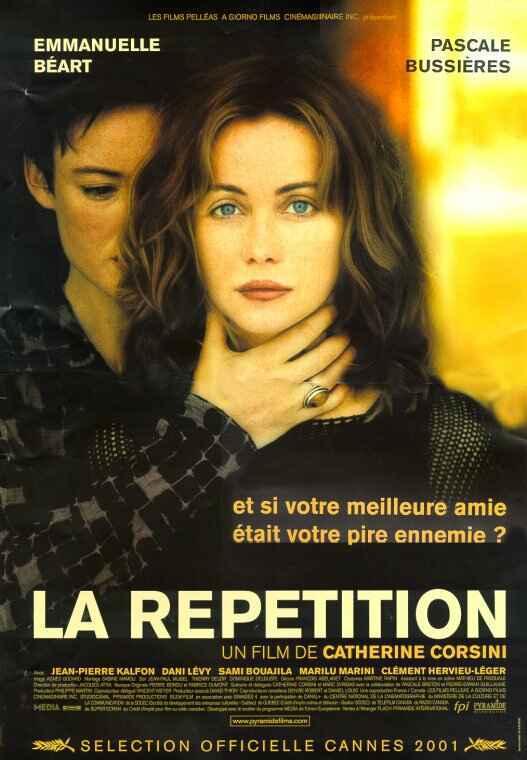 Festival de cine francés de Japón - 2001