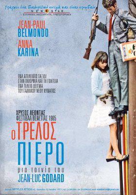 Pierrot le Fou - Poster Grèce