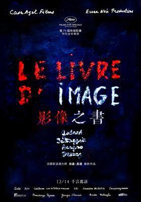 El Libro de imágenes - poster-taiwan