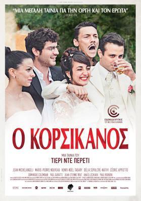 A Violent Life - Greece