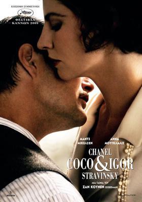 Coco Chanel & Igor Stravinsky - Poster - Greece
