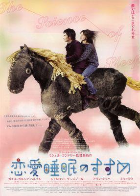 La Science des rêves - Poster - Japon