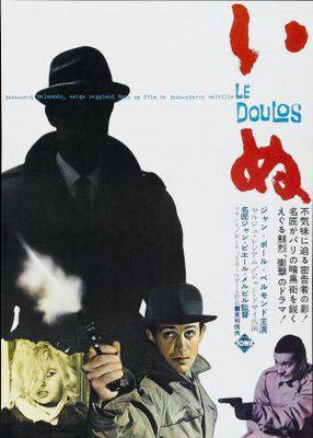 いぬ - Poster Japon